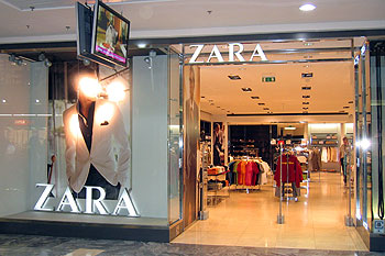 innovation management zara 2014-6-18  it is just one of 18,000 individual designs made every year for its chain of zara shops  facing inditex management  cycle of iteration and innovation.